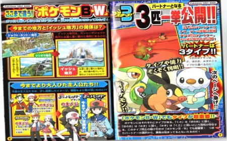 CoroCoro-May-15th