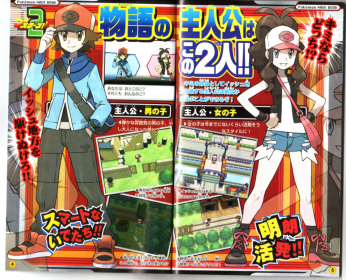 second corocoro scan