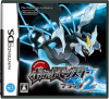 Pokémon black 2 box