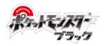 Pokémon black logo