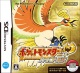 Pokémon heartgold box