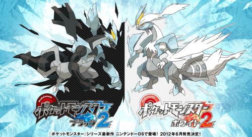 Pokémon Black 2 White 2